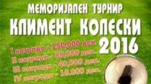 15 08 2016 08 15   Започнуваат мечевите на турнирот во мал фудбал  Климент Колески