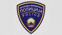 23 07 2017 19 18   Голем инцидент во населбата  Радојца Новичиќ