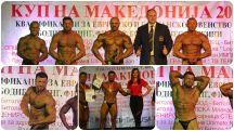 24 04 2018 09 54   Гоце Мојсоски шампион во средна категорија во Македонија
