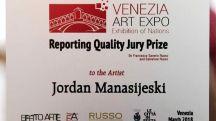 24 04 2018 20 05   Јордан Манасијески награден за квалитет од жири комисијата на  Биеналето на нациите  во Венеција